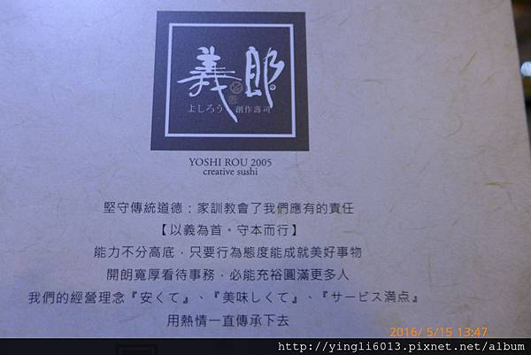 P1310466.JPG