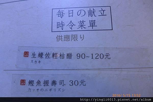 P1310488.JPG