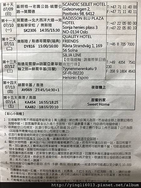 4564CD86-87DD-493B-A27B-206FB96130CE.JPG
