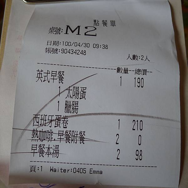 P1010805.JPG