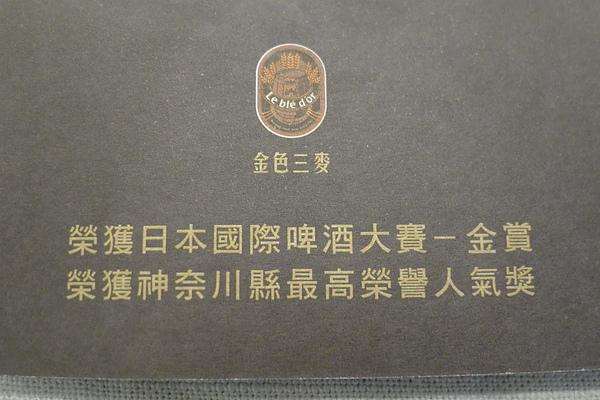P1000688.JPG