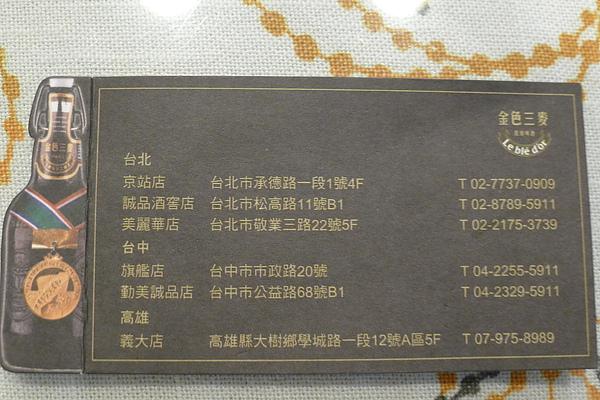 P1000687.JPG