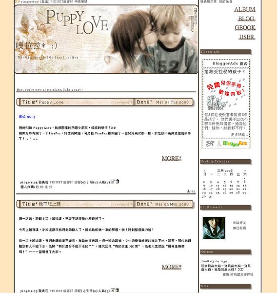 0003 // Puppy Love