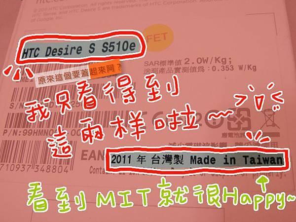 DSC07324.jpg
