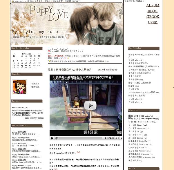 [補增] 0003 // Puppy Love 三欄式