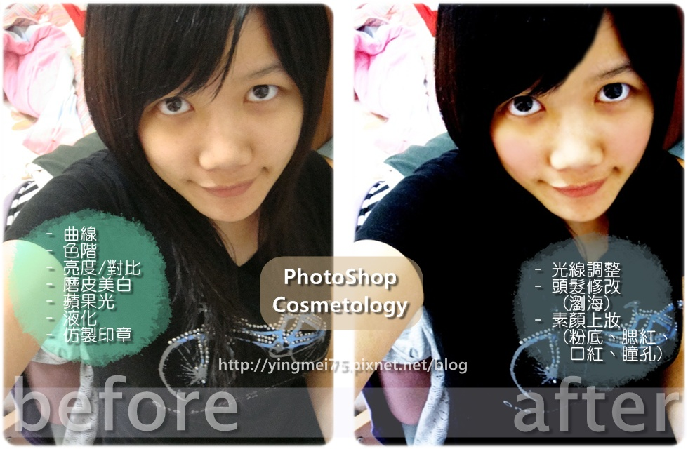 before&after.jpg