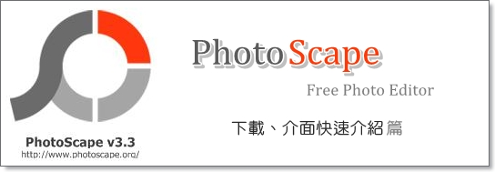 MWSnap004.jpg