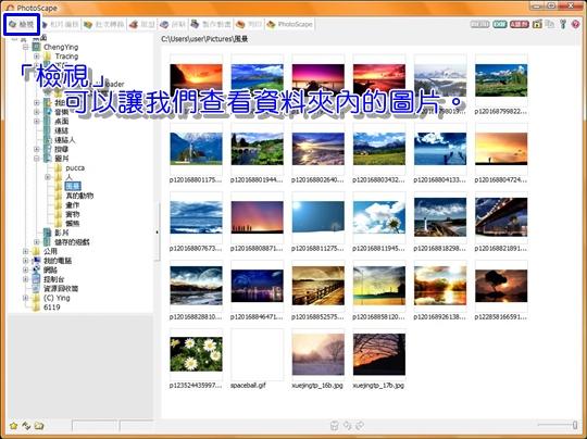 MWSnap008.jpg
