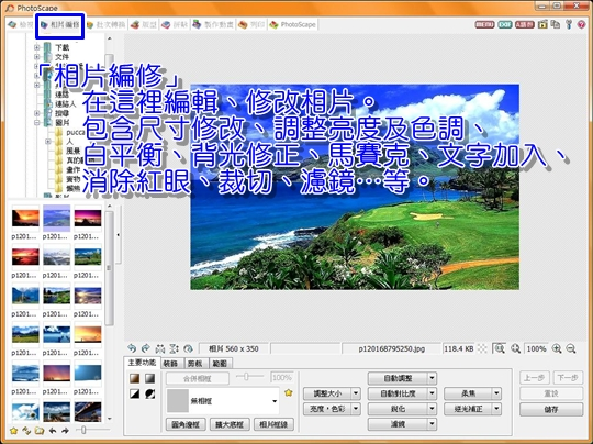 MWSnap009.jpg