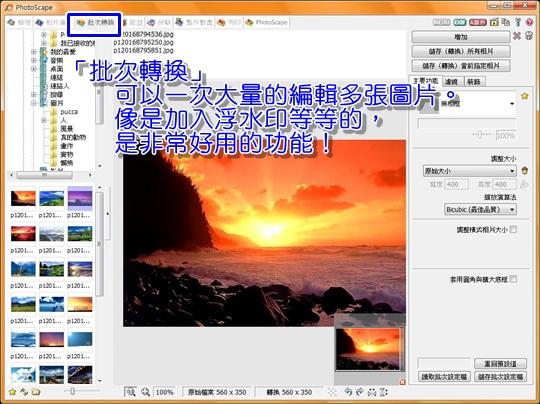 MWSnap010.jpg