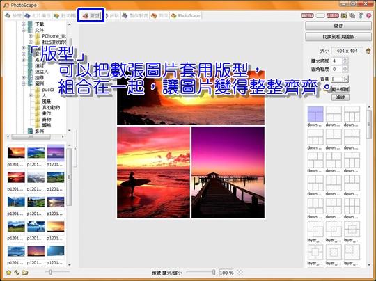 MWSnap011.jpg