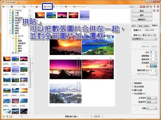 MWSnap012.jpg