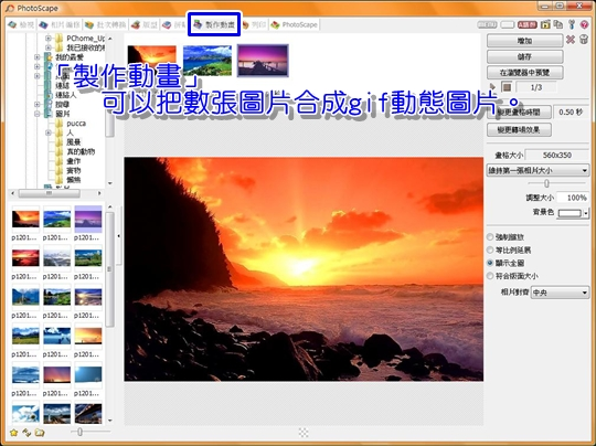 MWSnap013.jpg