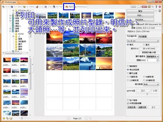 MWSnap014.jpg