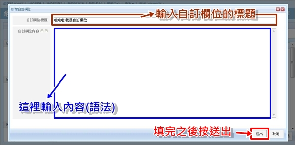 MWSnap027.jpg