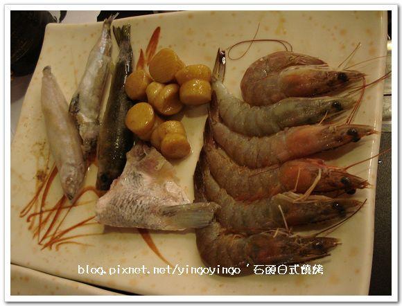 石頭日式燒烤(虎尾店)_970709_09767.jpg