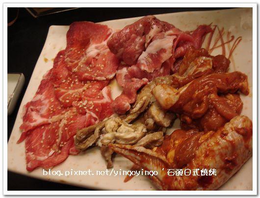 石頭日式燒烤(虎尾店)_970709_09768.jpg