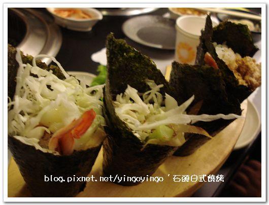 石頭日式燒烤(虎尾店)_970709_09772.jpg