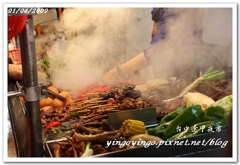北京茶燻3914.jpg