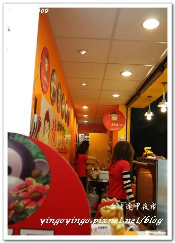 炒麵麵包3900.jpg