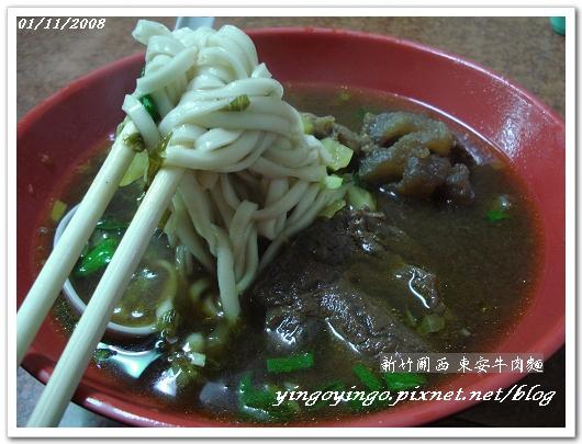東安牛肉麵00454.jpg