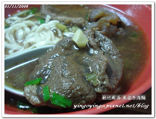 東安牛肉麵00455.jpg
