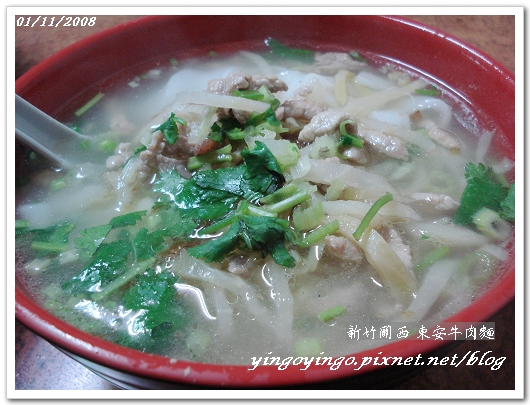 東安牛肉麵00458.jpg