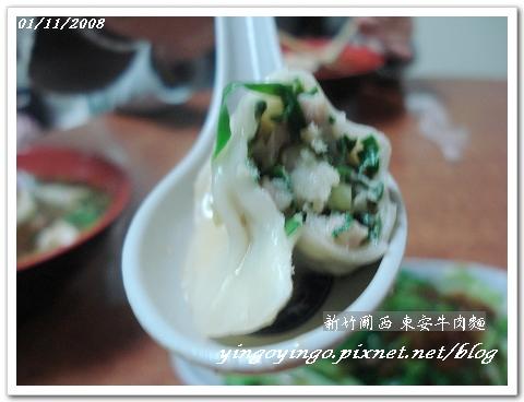 東安牛肉麵00461.jpg