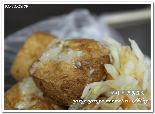 關西臭豆腐3977.jpg