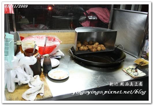 關西臭豆腐3979.jpg