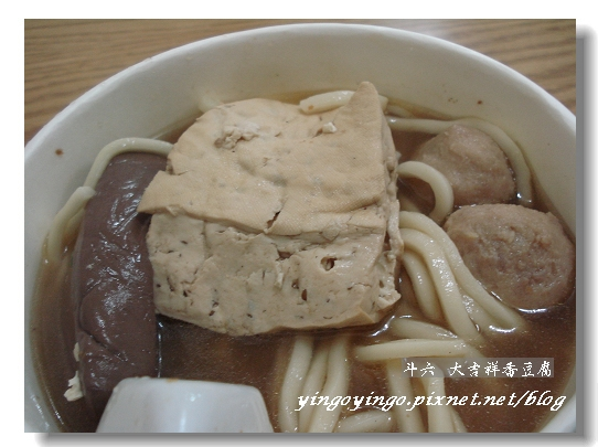 大吉祥香豆腐00476.jpg