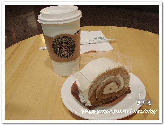 980114咖啡捲01.jpg