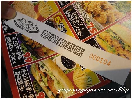 超級雞車00131.jpg