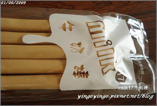 高雄milk17牛奶棒00423.jpg