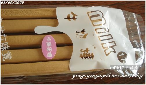 高雄milk17牛奶棒00425.jpg
