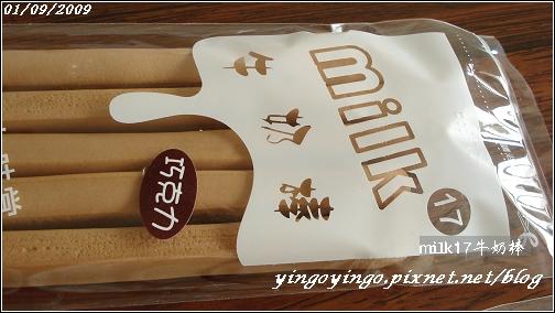 高雄milk17牛奶棒00426.jpg