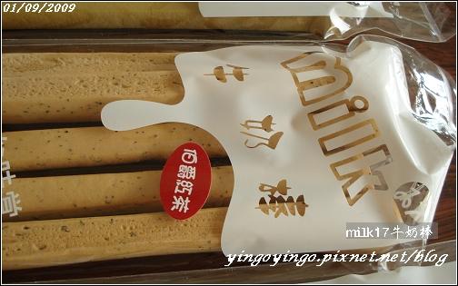 高雄milk17牛奶棒00427.jpg