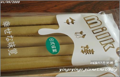 高雄milk17牛奶棒00428.jpg
