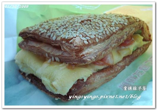 肯德雞(斗六店)980130_00532.jpg