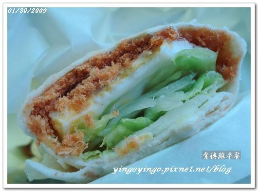 肯德雞(斗六店)980130_00539.jpg