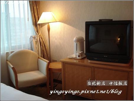 台北新店_中信飯店_980130_00611.jpg