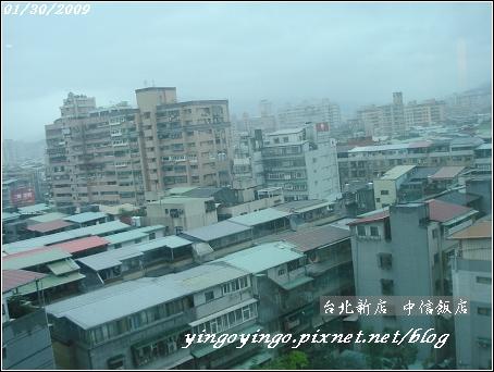 台北新店_中信飯店_980130_00613.jpg