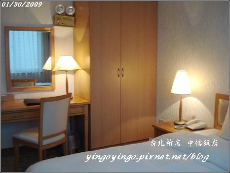 台北新店_中信飯店_980130_00614.jpg
