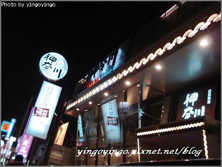 雲林斗六_神奈川_980206_00875.jpg