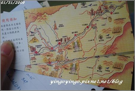 台北平溪_平溪線火車_980131_00701.jpg