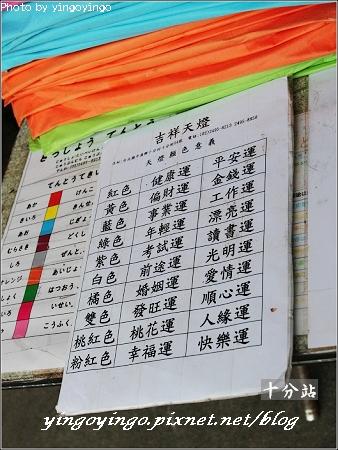台北平溪_十分站_980131_4291.jpg