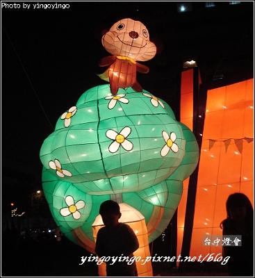 台中燈會980214_01172.jpg