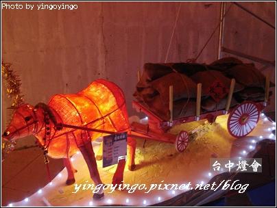 台中燈會980214_01162.jpg