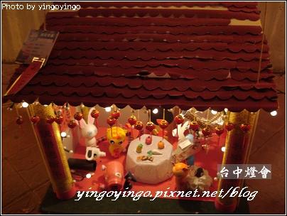 台中燈會980214_01163.jpg