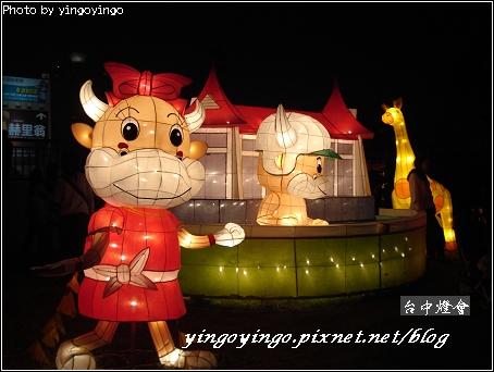 台中燈會980214_01169.jpg